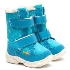 Kid's Boots ALASKA, Turquoise